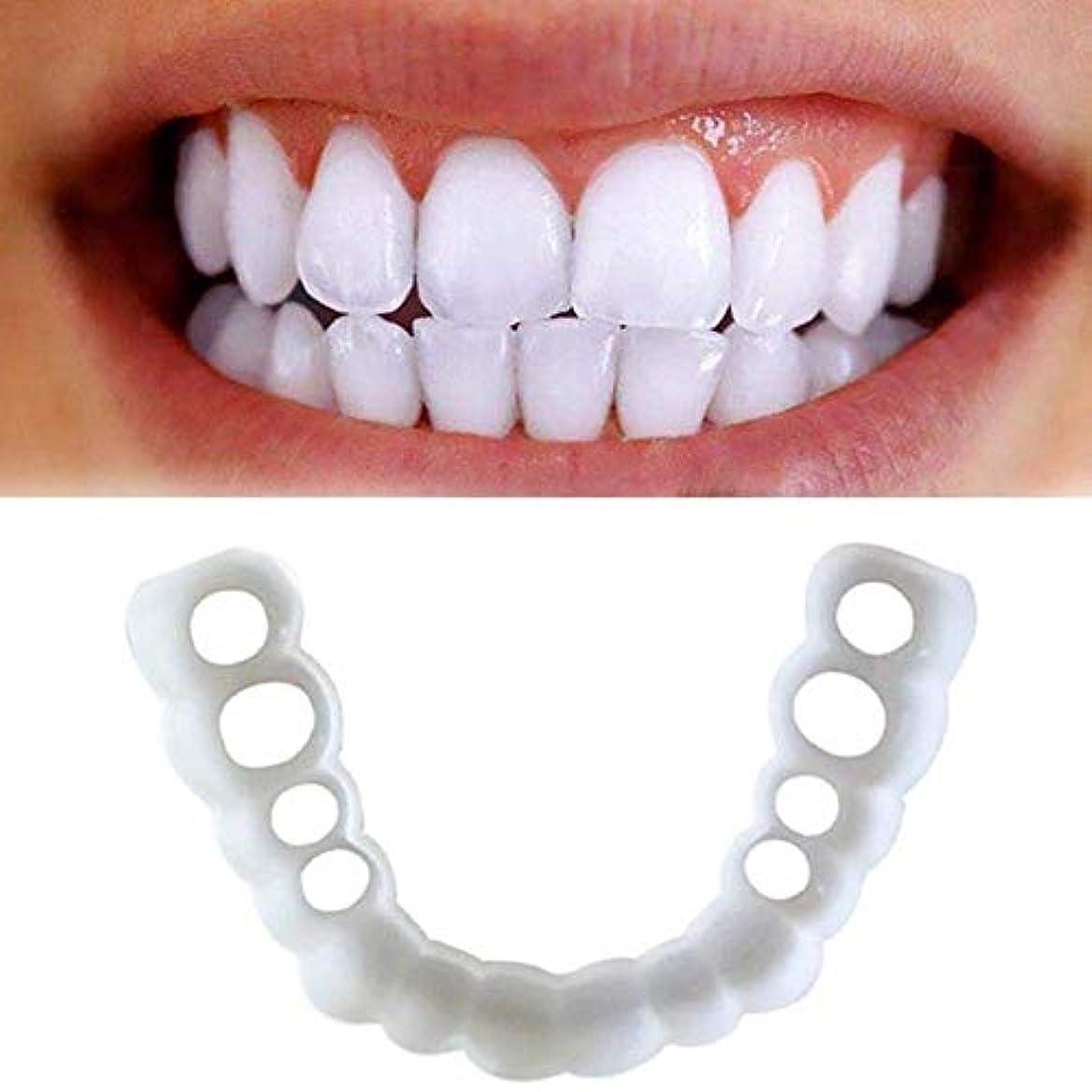 尊敬接尾辞彫刻家1PCS / Setteeth化粧品柔軟化粧品歯科入れ歯歯トップベニヤ化粧品の歯キット入れ歯に適して快適