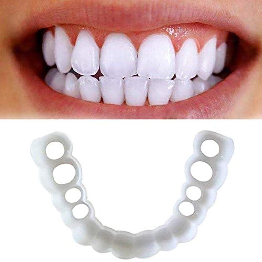 気難しい小道シットコム1PCS / Setteeth化粧品柔軟化粧品歯科入れ歯歯トップベニヤ化粧品の歯キット入れ歯に適して快適