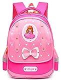 ZUOMA子供用 キッズバッグ ランドセル 大容量リュック リュックサック レッスンバッグ バックパック トートバッグ 財布 可愛い 姫様カバン 減圧 簡約 小学生