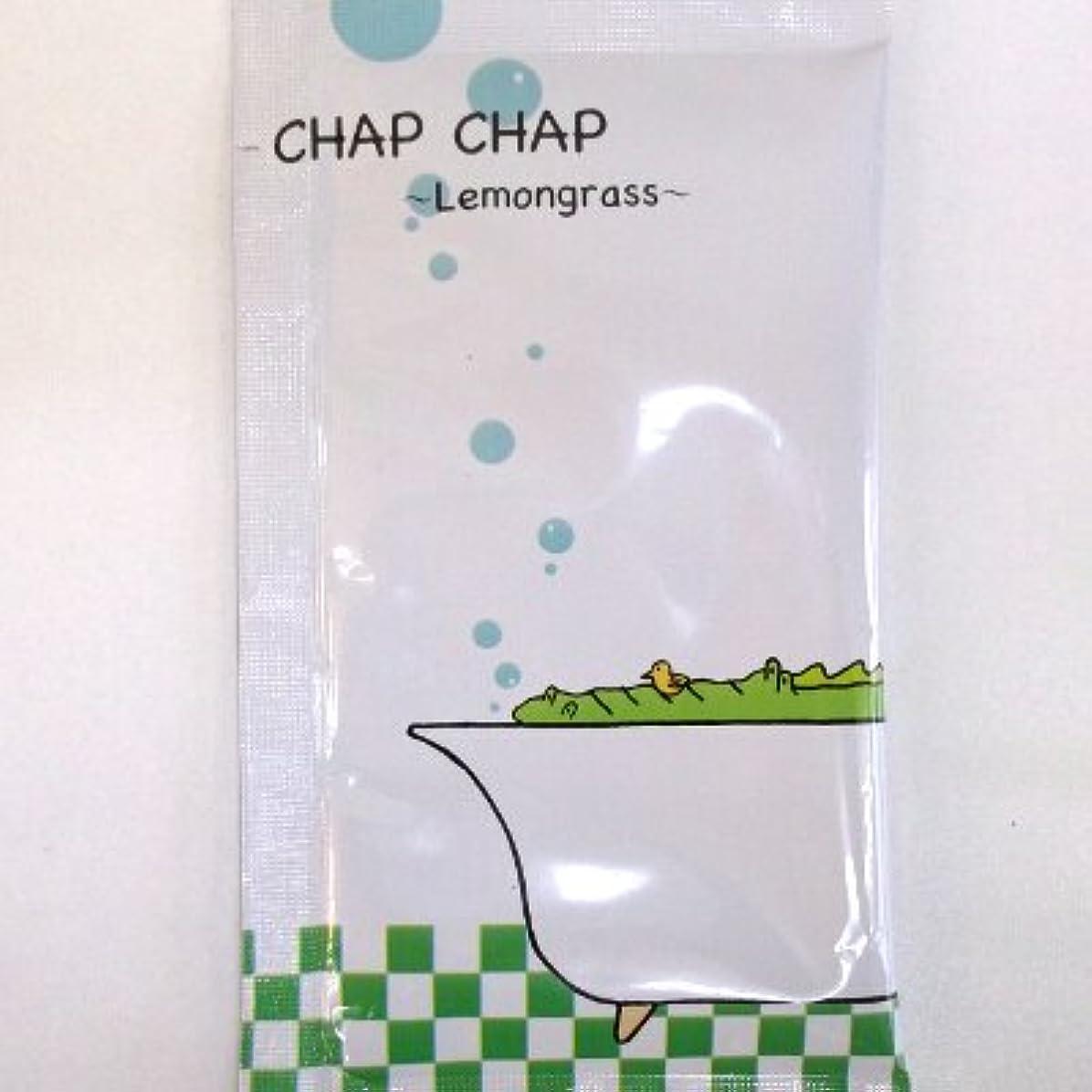 木怠感細分化するCHAP CHAP レモングラスオイルの香り