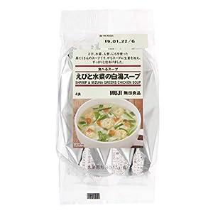 無印良品 食べるスープ えびと水菜の白湯スープ 4食