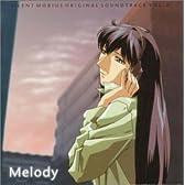サイレントメビウス ― オリジナル・サウンドトラック vol.2 MELODY