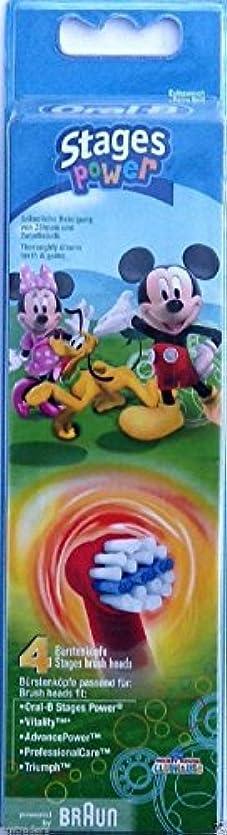 晴れディレクトリ振るブラウン オーラルB すみずみクリーンキッズ 子供用やわらかめブラシ レッド 替ブラシ(4本) ミッキーマウス [並行輸入品]