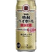 宝酒造焼酎ハイボールドライ 缶500ml×24本入【×2ケース】
