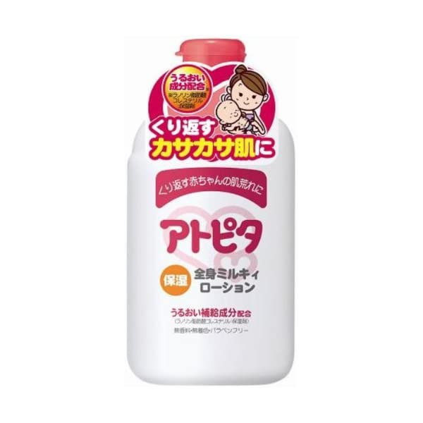 アトピタ ベビーローション 乳液タイプ 120mlの商品画像