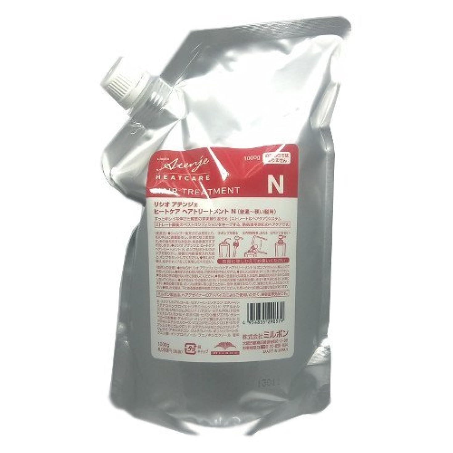 階下冷蔵するソファーミルボン リシオ アテンジェ ヒートケア ヘアトリートメント N 1000g 詰替え用