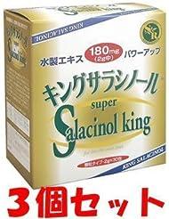 【3個セット】キングサラシノール 30包