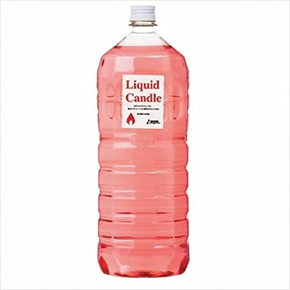 所有者誇り彼女のカメヤマキャンドル(kameyama candle) リキッドキャンドル2リットル 「 ピンク 」
