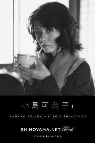 小島可奈子1 [SHINOYAMA.NET B・・・