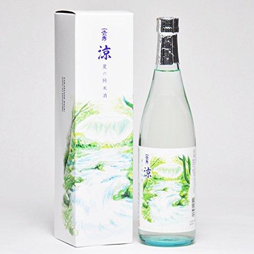 鷹勇 涼(りょう) 夏の純米酒 720ml 日本酒 鳥取 地酒 ギフト お歳暮 父の日 お中