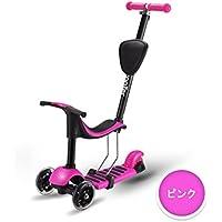 Cyfie キックスクーター 3輪キックボード 押し手付き  サドル付 足踏みブレーキ付 光るホイール 組立簡単 (ピンク)