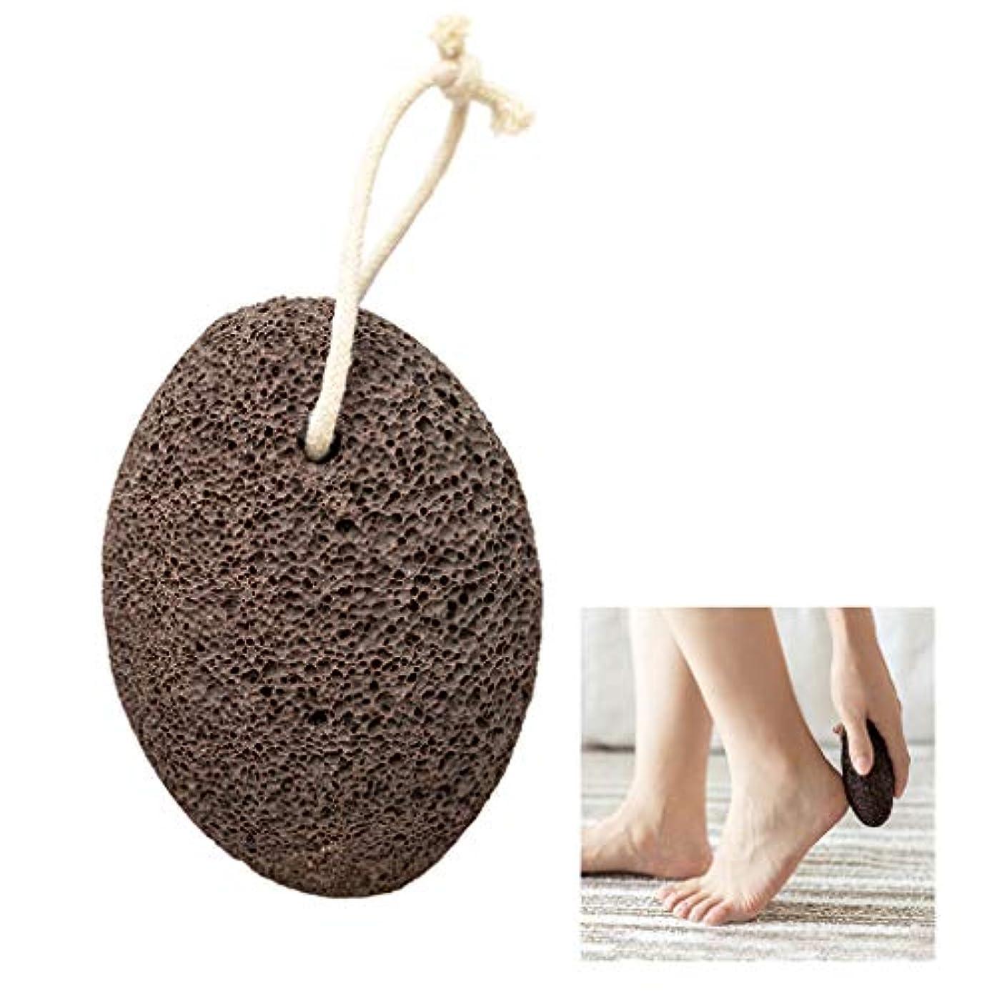 降臨神妊娠した足の石、死んだ肌にヒール、ペディキュア火山岩、家庭用バスルーム製品、大人に適した、ハングアップすることができます。,Brown