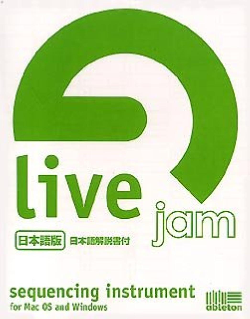 折小道議題Live Jam 日本語版