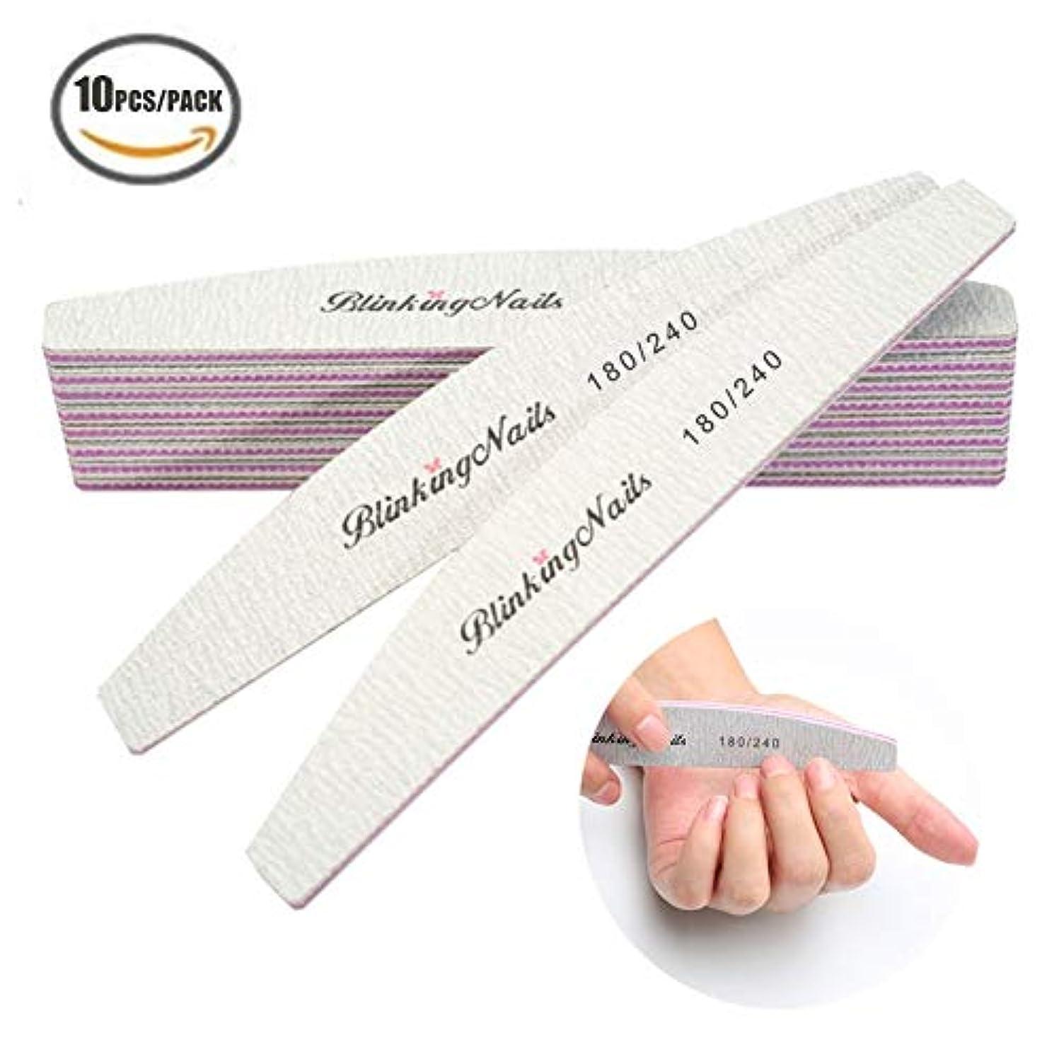 荷物バース羨望研磨ツール 爪やすり ネイルシャイナー ネイルケア 携帯に便利です 水洗いできます 洗濯可プロネイルやすり 10本入 180/240砂