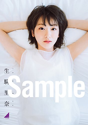 EX (イーエックス) 大衆 2018年5月号 [雑誌]