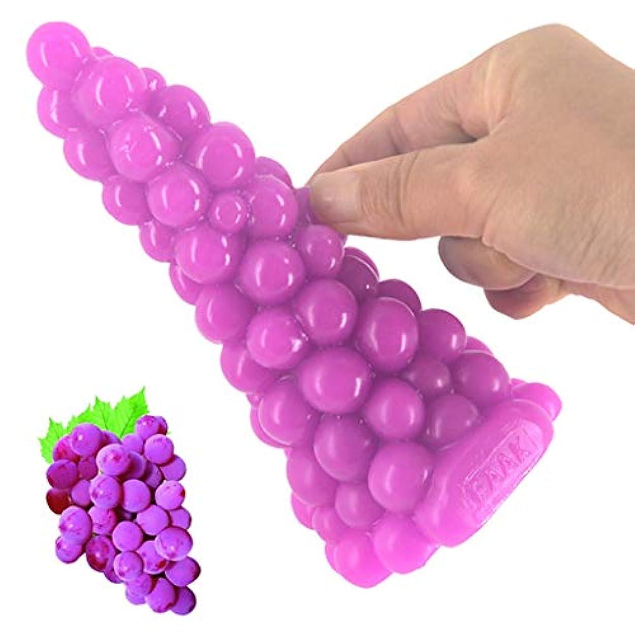 マスタードどれかどれかLRXQ 6.29インチパープル医療シリカゲルシミュレーションブドウアナルプラグ女性オナニーシミュレーションペニスG-ポイント刺激マッサージ玩具簡単に運ぶために T-shirt