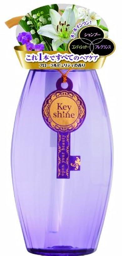 敬礼規制する矩形キーシャイン オールインワンヘアシャンプーFL(フローラル調の香り) 400mL