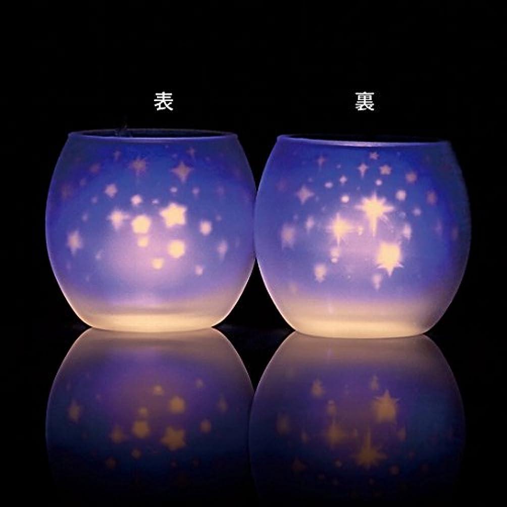 ディンカルビル人形明日カメヤマキャンドル(kameyama candle) ファインシルエットグラス【日本製キャンドル4個付き】 「 スターダスト 」