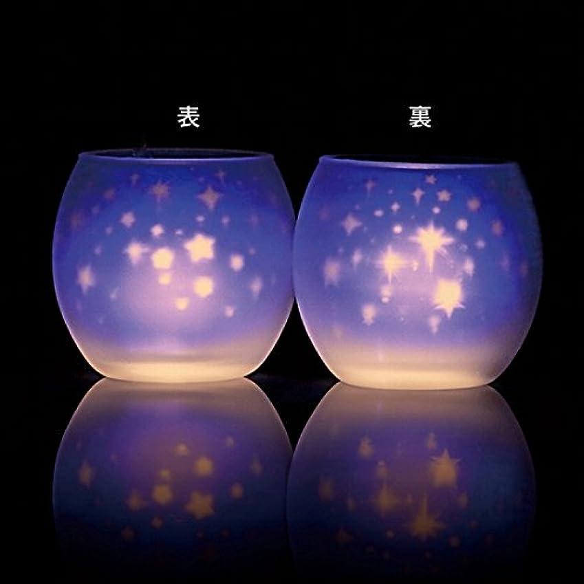 色合い有彩色のしゃがむカメヤマキャンドル(kameyama candle) ファインシルエットグラス【日本製キャンドル4個付き】 「 スターダスト 」