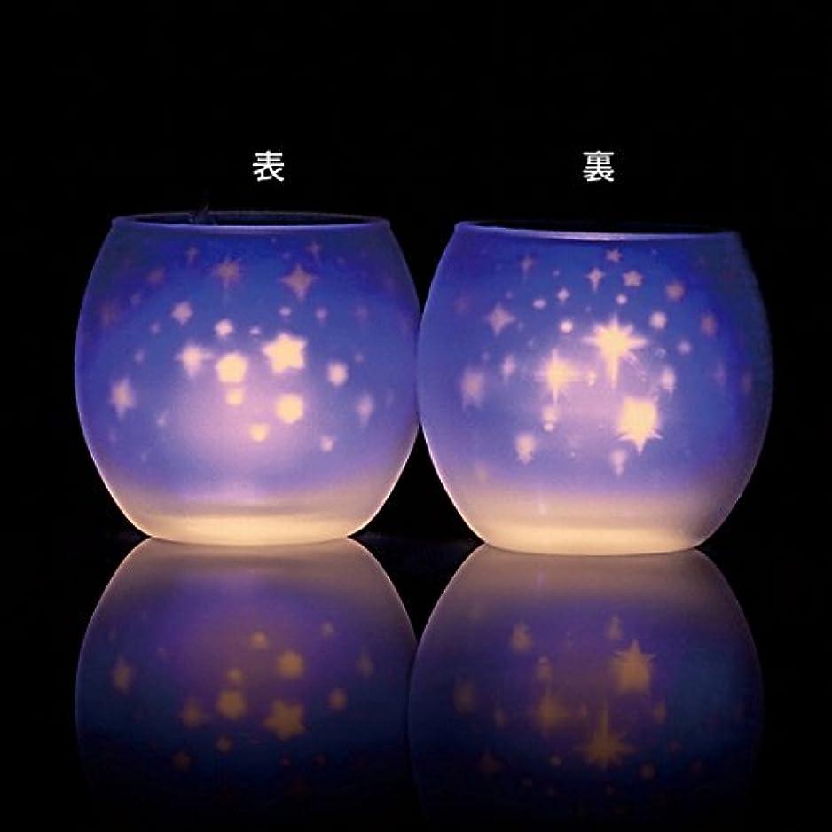 無実シリーズ快適カメヤマキャンドル(kameyama candle) ファインシルエットグラス【日本製キャンドル4個付き】 「 スターダスト 」