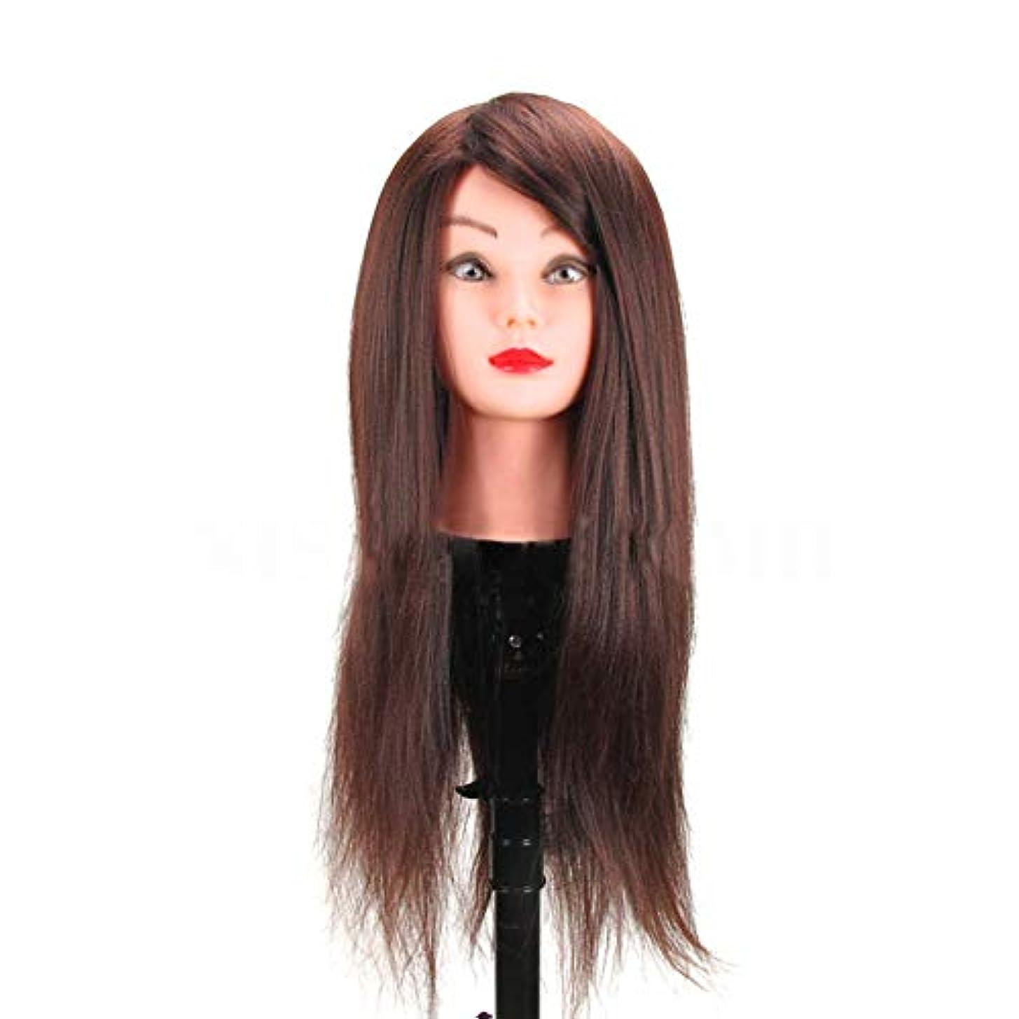 高温シルク編組ヘアスタイリングヘッドモデル理髪店理髪ダミーヘッド化粧練習マネキンヘッド