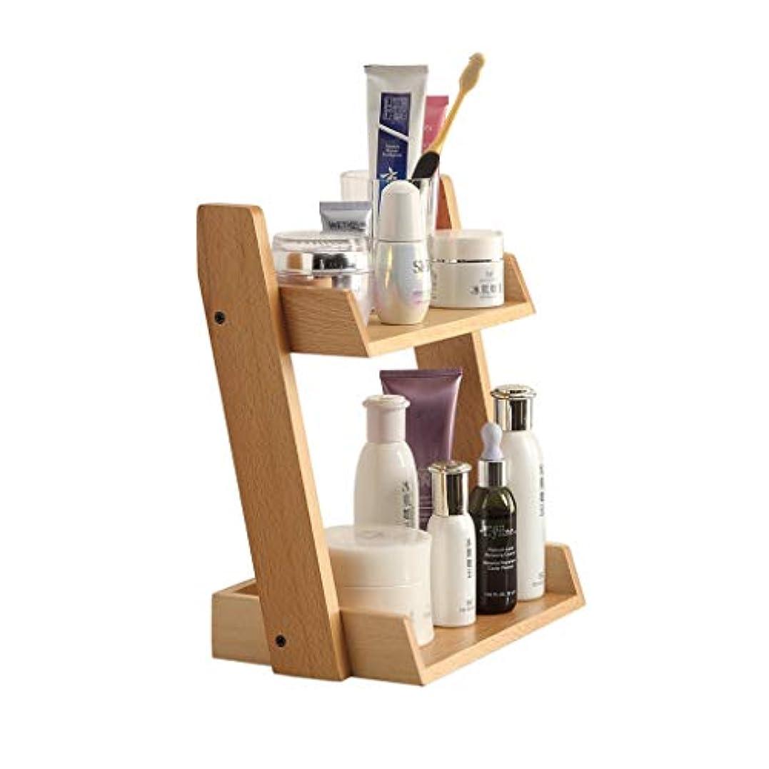 リフト便宜メドレー浴室化粧品収納ラック多層ランドリーテーブルスキンケア収納ラック
