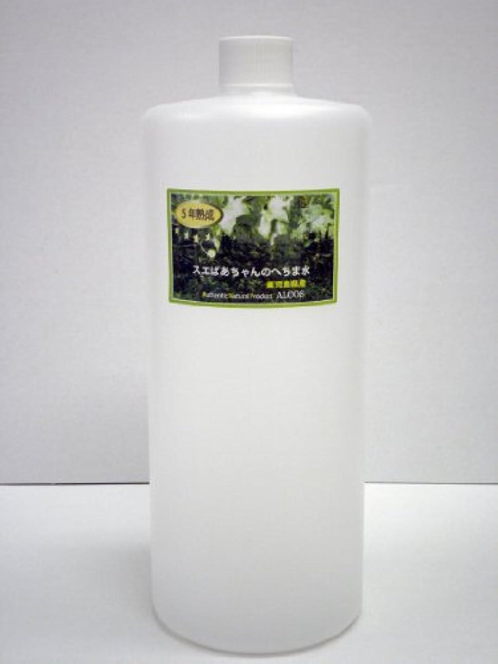 節約パイプライン型5年熟成スエばあちゃんのへちま水(容量1000ml)鹿児島県産?有機栽培(無農薬) ※完全無添加オーガニックヘチマ水100% ※商品のラベルはスエばあちゃんのへちま畑の写真です。ALCOS(アルコス) 天然へちま水 [5...