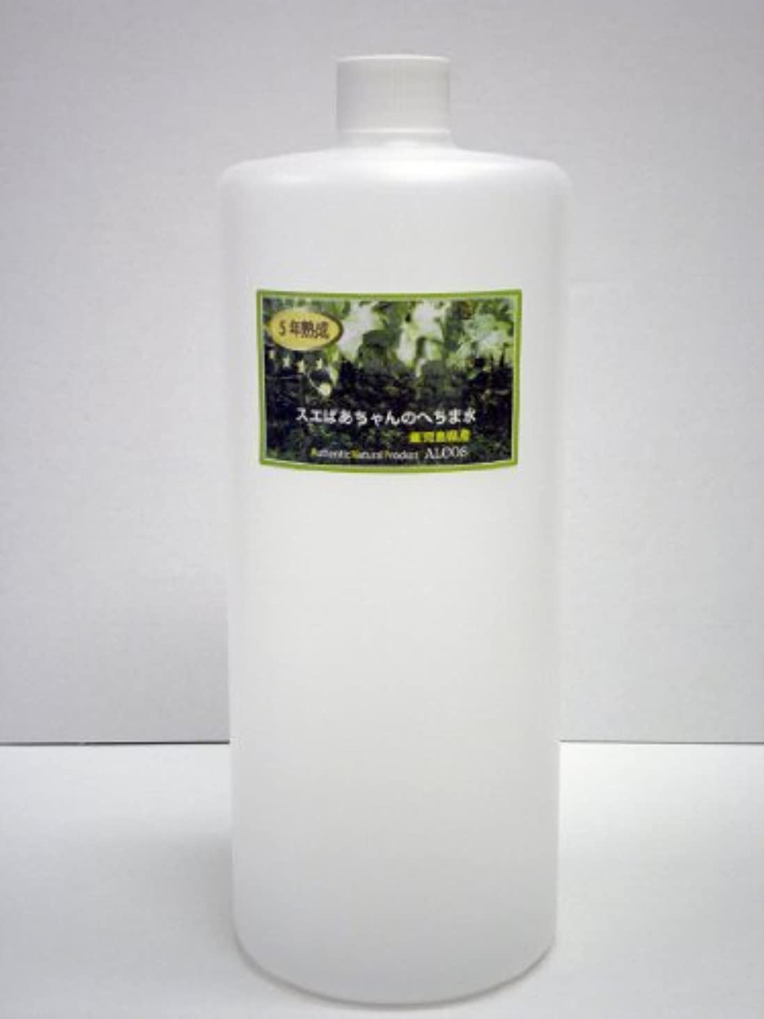 たらいリズム北米5年熟成スエばあちゃんのへちま水(容量1000ml)鹿児島県産?有機栽培(無農薬) ※完全無添加オーガニックヘチマ水100% ※商品のラベルはスエばあちゃんのへちま畑の写真です。ALCOS(アルコス) 天然へちま水 [5...