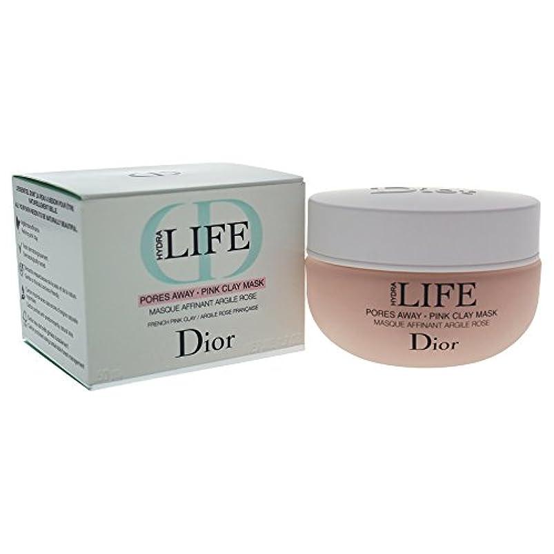 アレルギー性に同意する永久クリスチャンディオール Hydra Life Pores Away Pink Clay Mask 50ml/1.7oz並行輸入品