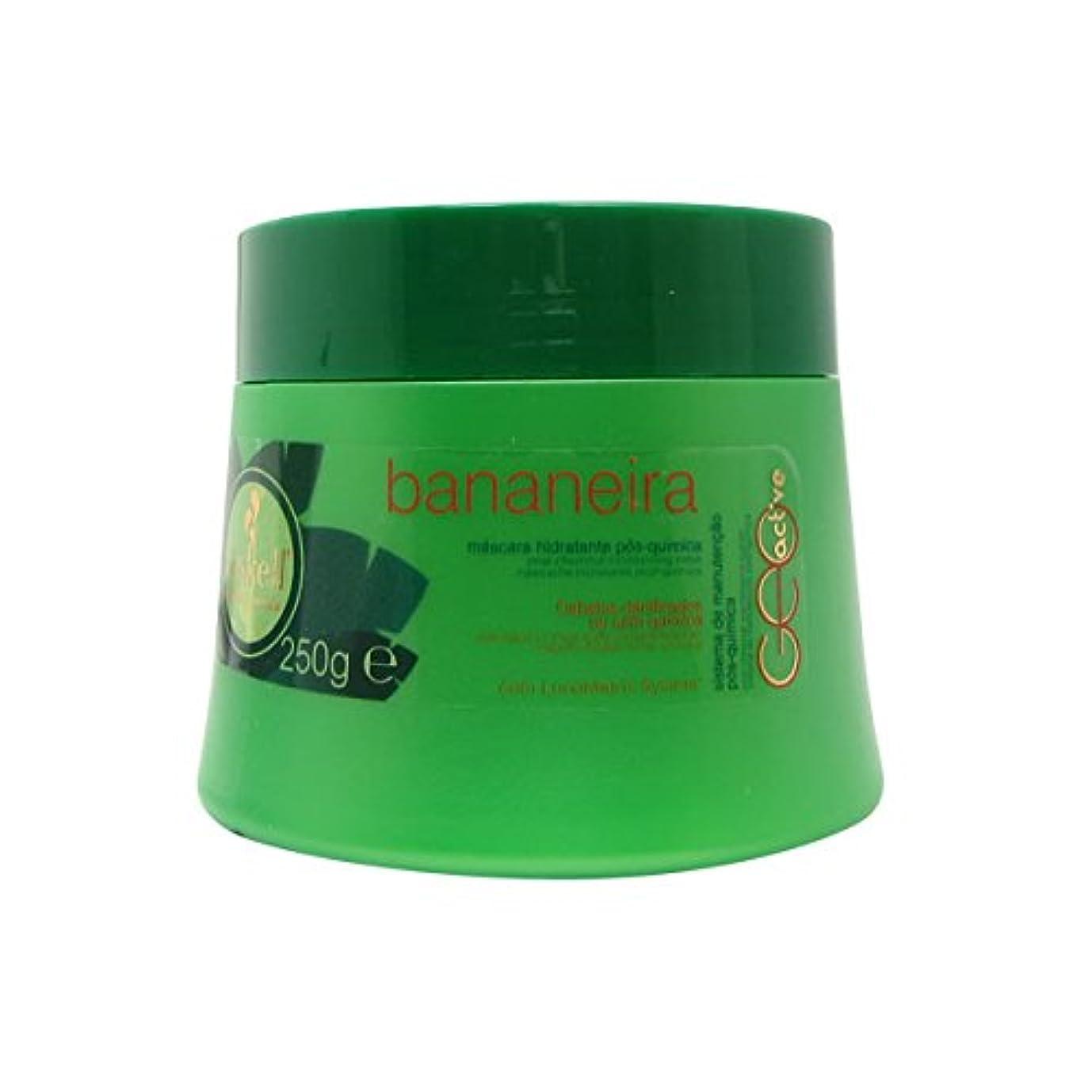 楽しむ施し微視的Haskell Bananeira Hair Mask 250g [並行輸入品]