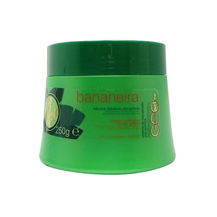 スプリットぶどう服を洗うHaskell Bananeira Hair Mask 250g [並行輸入品]