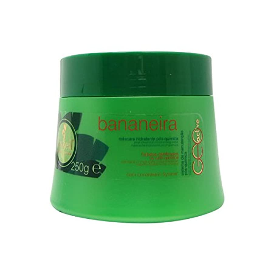 リゾートトレース急流Haskell Bananeira Hair Mask 250g [並行輸入品]