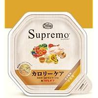 【ニュートロ】シュプレモ カロリーケア 子犬用 トレイ 100g×24個