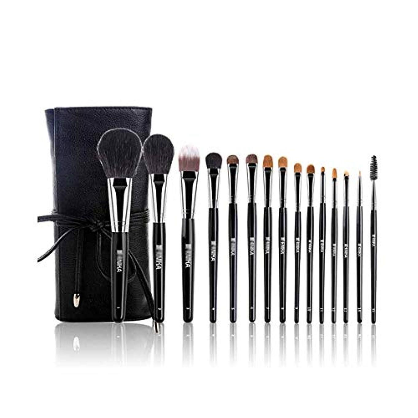 十年ハイブリッド風化粧ブラシ、10個の化粧ブラシセット、プロの化粧と初心者用化粧ツール、高品質の動物の毛、柔らかく快適 (Color : Black, Quantity : 15)