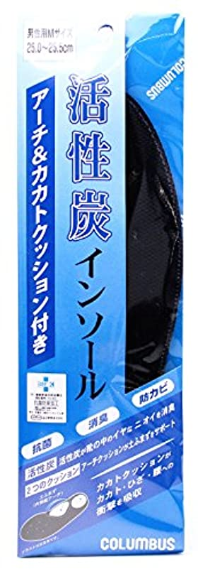 余計なクレデンシャル神社コロンブス 活性炭インソール アーチ&カカトクッション付き Mサイズ 1足分(2枚入)