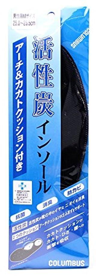 コロンブス 活性炭インソール アーチ&カカトクッション付き Mサイズ 1足分(2枚入)