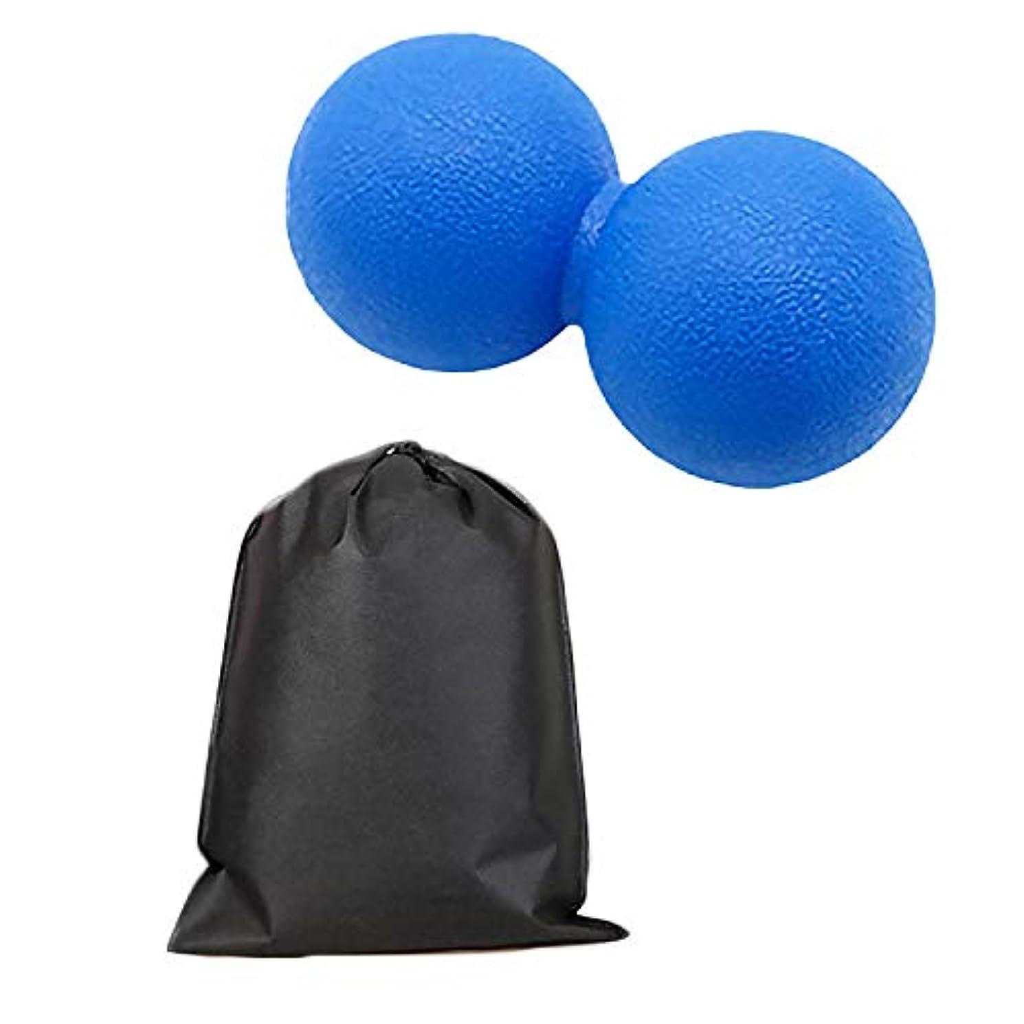 火政治家楽しいMigavan マッサージボールローラーバックマッサージボール収納袋が付いているピーナツマッサージのローラーボールのマッサージャー