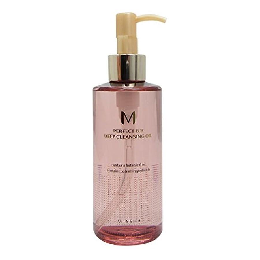 Missha M Perfect Bb Deep Cleansing Oil 200ml [並行輸入品]