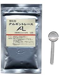 アロマアンドライフ アルギントレース(増粘剤)