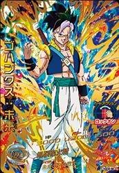 ドラゴンボールヒーローズ / HGD9-56 ゴハンクス:未来 UR