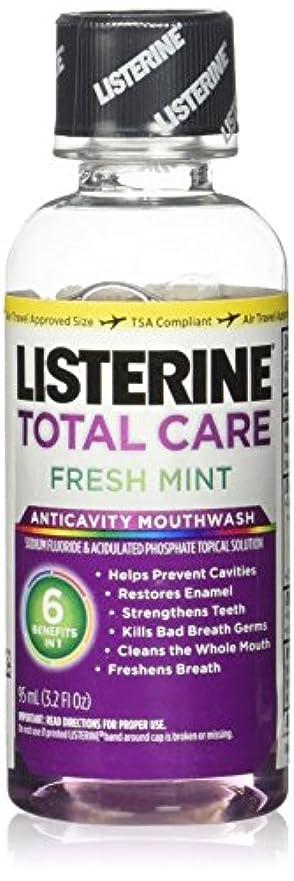 正気殺人課すListrn Tot Frsh Mnt Size 3.2z Listerine Total Care Fresh Mint Mouthwash by Listerine