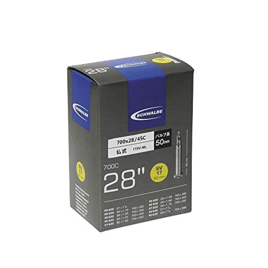 混合スキャン足枷SCHWALBE(シュワルベ) 【正規品】700×28/45C用チューブ 仏式 50㎜ミディアムロングバルブ 17SV-ML