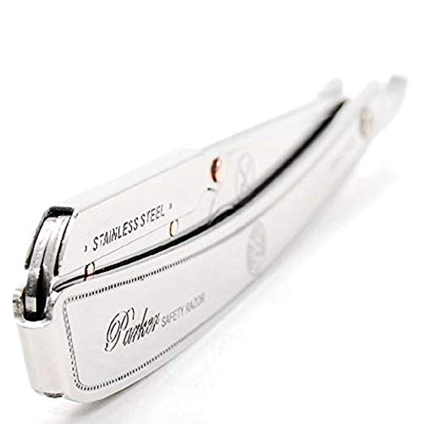 熟達生まれ余暇パーカー(Parker) SRX 剃刀 プロ用 替刃100枚、セーフティ替刃ゴミ箱の3点セット [並行輸入品]