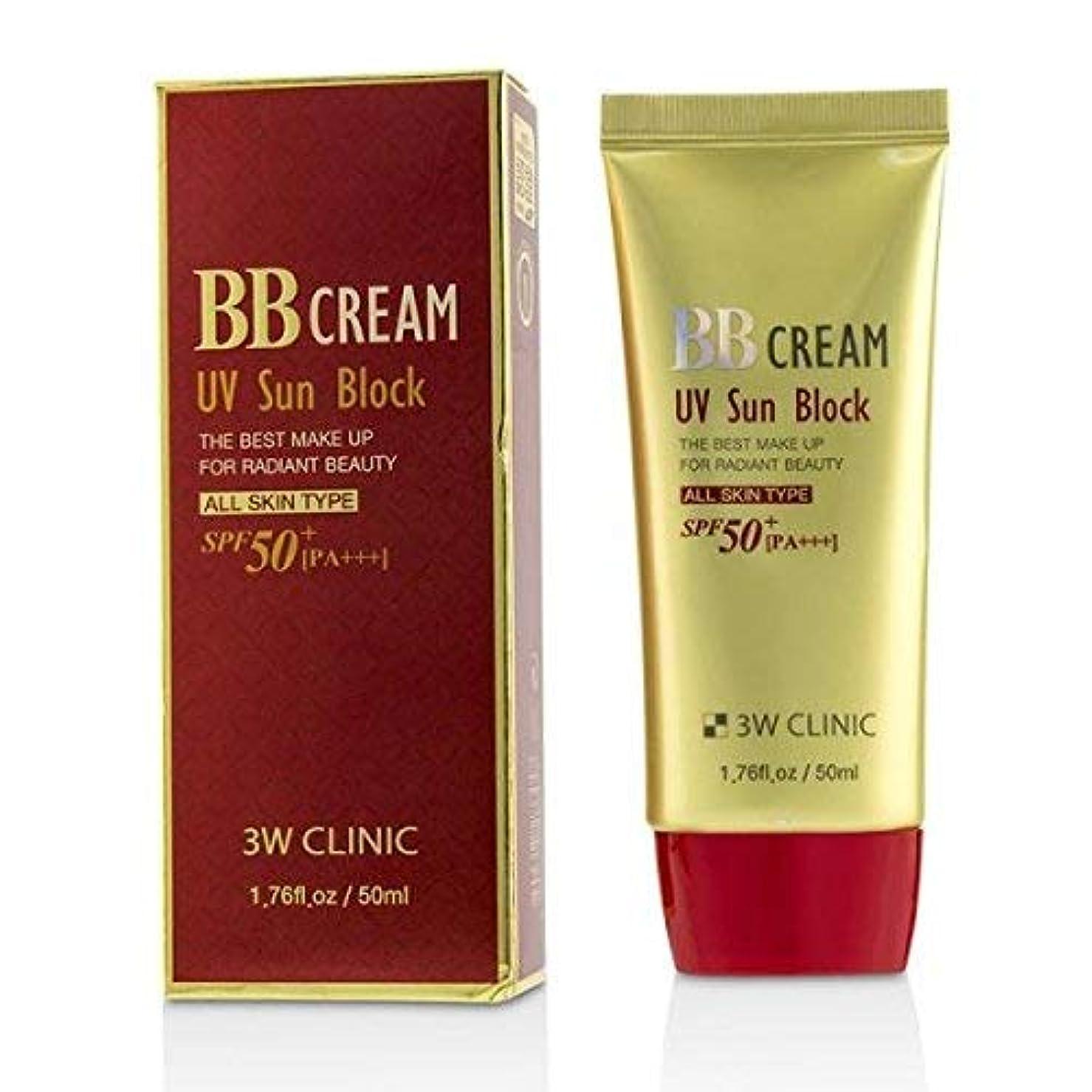すべき苛性負3W CLINIC Uv SunブロックBbクリームSpf50 Pa +++韓国化粧品 [並行輸入品]