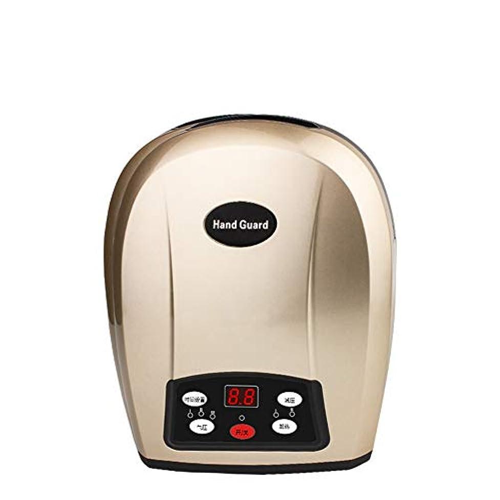 行商人ボタン見分ける関節炎の鎮痛、調節可能な圧力とタイマーのための混練と熱療法を備えた電動ハンドマッサージ器,Massager
