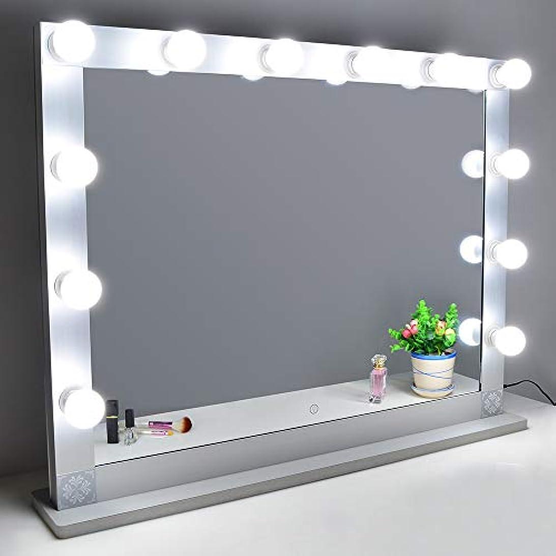 ブース検出器膜Nitin 女優ミラー 大型化粧鏡 ハリウッドミラー 12個LED電球付き 無段階調光 スタンド付き USB差込口付き 卓上ミラー 女優ライト ドレッサー/化粧台に適用(85*66.5cm)