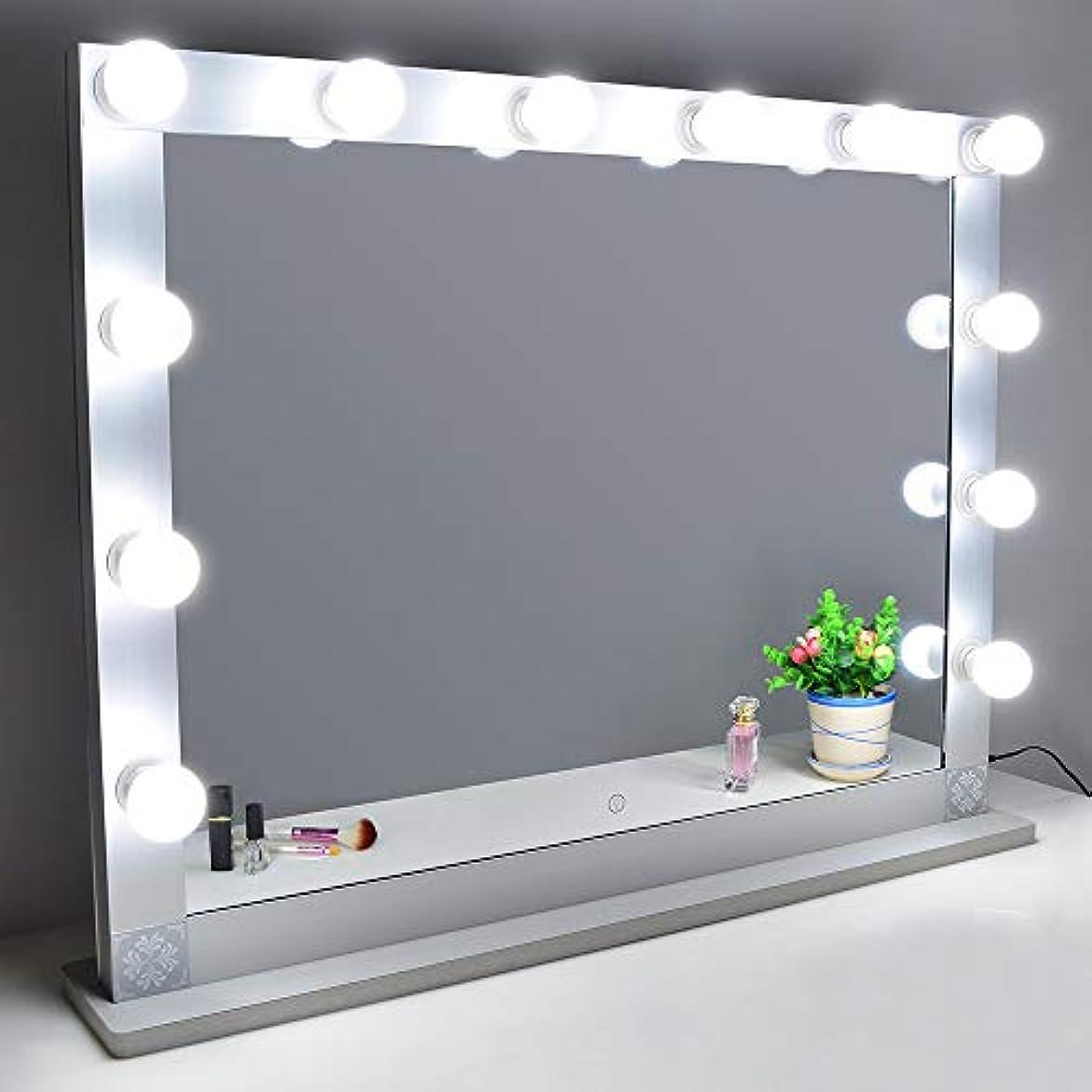 狂人サミュエルウェイドNitin 女優ミラー 大型化粧鏡 ハリウッドミラー 12個LED電球付き 無段階調光 スタンド付き USB差込口付き 卓上ミラー 女優ライト ドレッサー/化粧台に適用(85*66.5cm)