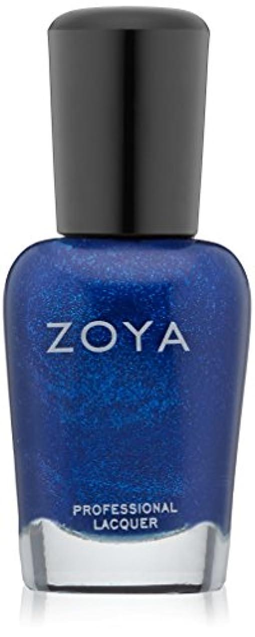 液体溶ける多くの危険がある状況ZOYA ゾーヤ ネイルカラー SONG ソング 15ml ZP634
