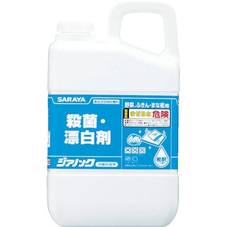 サラヤ 殺菌漂白剤 ジアノック 業務用 3kg