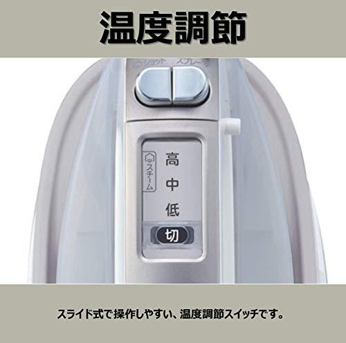 HITACHI(日立)『コードレススチームアイロンCSI-305』